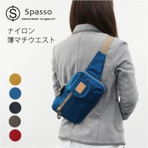 Spasso(スパッソ) シャイニー 薄マチ ウエストバッグ/ボディバッグ ナイロン ワンショルダー 斜めがけ レディース|kabanya