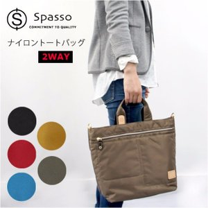 Spasso(スパッソ) シャイニー トートバッグ/4-285/トートバック ショルダーバッグ 2way トート バッグ ナイロン 斜め掛け|kabanya