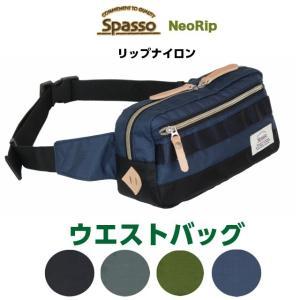 ボディバッグ メンズ 40代 小さめ レディース 軽量 ワンショルダー SPSSO スパッソ NeoRip ウエストバッグ 4-410|kabanya