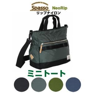トートバッグ 小さめ 軽量 ナイロン メンズ レディース SPSSO スパッソ NeoRip ミニトート 4-412 60代 ミニ|kabanya