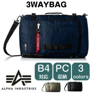 ビジネスバッグ ナイロン/ALPHA INDUSTRIES アルファインダストリーズ 3wayビジネスバック/40016/メンズ 3way|kabanya
