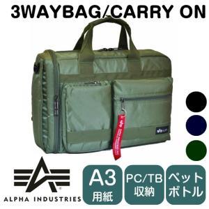 ビジネスバッグ 3way/ALPHA INDUSTRIES アルファインダストリーズ 3wayビジネスバック/40043/メンズ ナイロン|kabanya