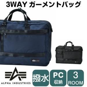 アルファ alpha ビジネスバッグ ALPHA INDUSTRIES 3wayガーメントバッグ/40063/メンズ ビジネスリュック ガーメントケース|kabanya