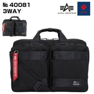 ビジネスバッグ メンズ ナイロン 豊岡鞄 30代 40代 50代 通勤 リュック ALPHA INDUSTRIES INC. 3wayビジネスリュック 40081|kabanya