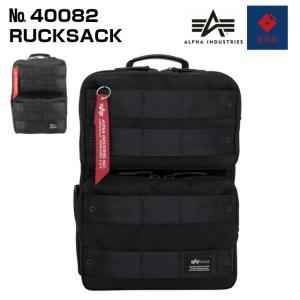 ビジネス リュック メンズ かっこいい 豊岡鞄  40代 50代 通勤 リュック ALPHA INDUSTRIES INC.  リュックサック 40082|kabanya