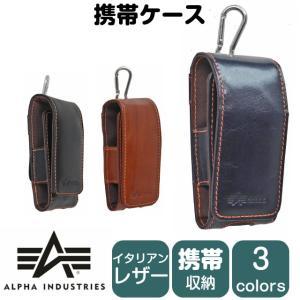 ガラケーケース/ALPHA INDUSTRIES アルファインダストリーズ イタリアンレザー 携帯電話ケース/40087|kabanya
