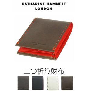 二つ折り財布 ブランド おすすめ/KATHARINE HAMNETT キャサリンハムネット  二つ折財布/490-51905|kabanya