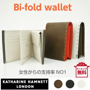 二つ折り財布 メンズ 革/KATHARINE HAMNETT キャサリンハムネット 中ベラ付 二つ折財布/490-51906/男性 プレゼント|kabanya
