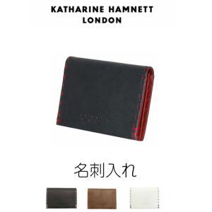 カードケース メンズ/KATHARINE HAMNETT キャサリンハムネット 名刺入れ/490-51909/男性 大容量 革|kabanya