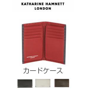 大容量 カードケース メンズ/KATHARINE HAMNETT キャサリンハムネット 名刺入れ/490-51914/男性  革|kabanya