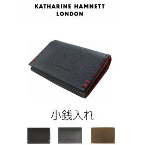 小銭入れ メンズ/KATHARINE HAMNETT キャサリンハムネット コインケース/490-51916/ボタン式 男性 人気|kabanya