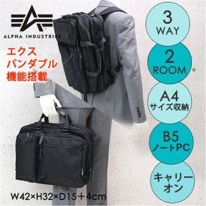 3wayバッグ ビジネス/ALPHA INDUSTRIES アルファインダストリーズ 3wayビジネスバッグ M/4952/ブリーフケース メンズ PC対応|kabanya