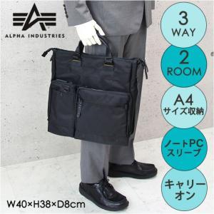 3wayバッグ ビジネス/ALPHA INDUSTRIES アルファインダストリーズ トート型 3wayビジネスリュック/4956/ブリーフケース メンズ PC対応|kabanya