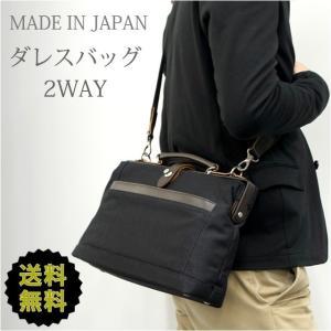 ダレスバッグ メンズ CROSSROAD クロスロード ダレスバック/50-1094/2way メンズ 男性 日本製 デニム調 ショルダーバッグ 斜め掛けバッグ 斜めがけ ビジネス|kabanya