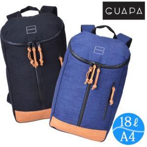 リュック 撥水 大容量 GUAPA グアパ DONAU 三方開きリュック 18L 51004 通学 通勤 メンズ レディース リュックサック A4|kabanya