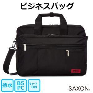 ビジネスバッグ メンズ ナイロン ショルダー 30代 40代 50代 通勤 バッグ SAXON サクソン P300D ビジネスバック 5171|kabanya
