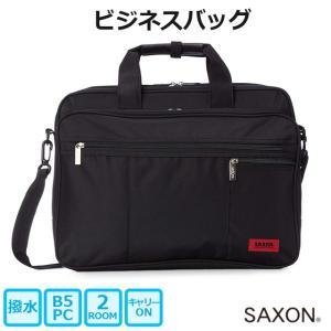 ビジネスバッグ メンズ ナイロン 黒 ブラック 撥水 30代 40代 50代 通勤 バッグ SAXON サクソン P300D ビジネスバック 2ルーム 5172|kabanya