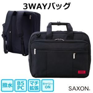 3wayバッグ リュック ビジネスバッグ ビジネスリュック 通勤 ブラック 黒 撥水 30代 40代 50代 SAXON サクソン P300D 3WAYビジネスバック 5173|kabanya