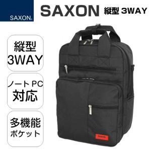 ビジネスバッグ 3way リュック/SAXON 3way ビジネスバッグ A4対応/5174/ビジネスバック|kabanya