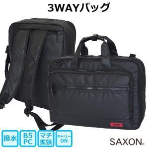 3wayバッグ リュック ビジネスバッグ ビジネスリュック 通勤 ブラック 黒 撥水 30代 40代 50代 SAXONE サクソン TPE 3way ビジネスバッグ 5180|kabanya