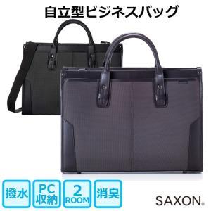 ビジネスバッグ メンズ ナイロン ショルダー 30代 40代 50代 通勤 バッグ SAXON サクソン ダブル スタンド ビジネスバッグ 5189|kabanya