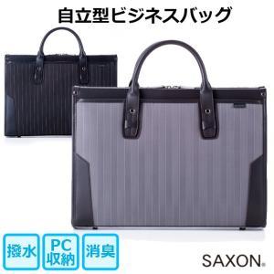 ビジネスバッグ メンズ ナイロン 30代 40代 50代 通勤 バッグ SAXON サクソン ダクソン ストライプ スタンド ビジネスバック 5190|kabanya