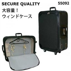 キャリーケース キャリーバッグ ウインドケース 54L/55092/大容量 軽量 営業用トランク ハンガー付き/大型 L キャリーバック スーツケース メンズ ビジネス kabanya