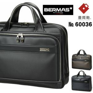 豊岡鞄 ビジネスバッグ メンズ 50代 牛革 国産 日本製 通勤バッグ バーマス BERMAS ブリーフ 42cm  60036|kabanya