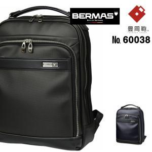 ビジネスリュック メンズ 40代 豊岡鞄  50代 牛革 国産 日本製 通勤リュック バッグ バーマス BERMAS ビジネスリュックサック  60038|kabanya