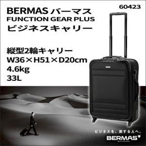 キャリーバッグ/バーマス BERMAS ファンクションギア シリーズ キャリーケース 33リットル/60423/スーツケース ソフト メンズ kabanya