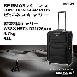 キャリーバッグ/バーマス BERMAS ファンクションギア シリーズ ソフト キャリーケース 41L /60424/スーツケース メンズ 出張 kabanya