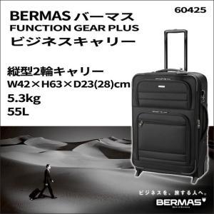 キャリーバッグ/バーマス BERMAS ファンクションギア シリーズ ソフト キャリーケース 55L/60425/スーツケース メンズ 出張 kabanya