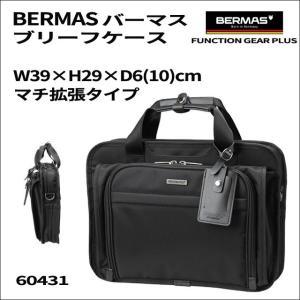 ビジネスバッグ/バーマス BERMAS エキスパンダブル 2WAY ブリーフケース/60431/黒 ナイロン メンズ|kabanya