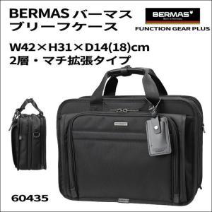 ビジネスバッグ/バーマス BERMAS エキスパンダブル 2WAY ブリーフケース PCケース付属/60435/黒 ナイロン メンズ|kabanya