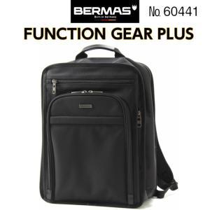 ビジネスリュック メンズ 40代 pc収納 ビジネスバッグ 通勤 自転車通勤 バーマス BERMAS  FUNCTION GEAR PLUS リュック L 60441|kabanya