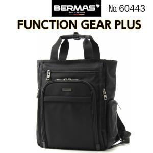ビジネスリュック メンズ 40代 pc収納  通勤 おしゃれ  バーマス BERMAS  FUNCTION GEAR PLUS タテ型 2way トート 60443|kabanya