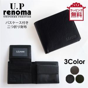 U.P renoma (レノマ) バッファロー パスケース付き 二つ折り財布/61r585/財布 父の日 プレゼント|kabanya