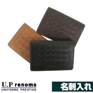 カードケース メンズ 人気 大容量 革 レザー U.P renoma レノマ 差しメッシュ 中牛革 名刺入れ 61r635|kabanya