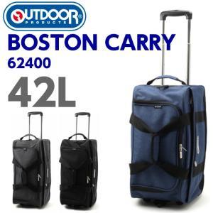 ボストンバッグ/OUTDOOR PRODUCTS アウトドアプロダクツ ボストンキャリー 42L /62400/アウトドア ボストンキャリーバック 2泊 修学旅行 kabanya