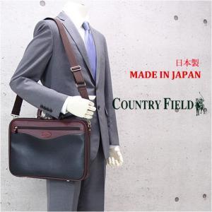ソフトアタッシュケース/Country Field(カントリーフィールド) 合皮 ソフトアタッシュケース/6252/日本製 ビジネスバッグ ブリーフバッグ ツールボックス|kabanya