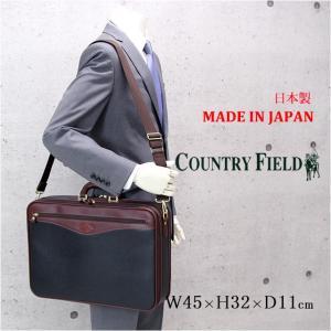 ソフトアタッシュケース/Country Field(カントリーフィールド) 合皮 ソフトアタッシュケース/6255/日本製  ビジネスバッグ ブリーフバッグ ツールボックス|kabanya