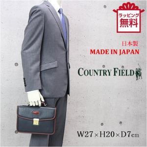ダレスバッグ 革/Country Field(カントリーフィールド) 合皮ダレスバッグ ショルダーベルト付/6366/2way メンズ 男性 日本製  ショルダーバッグ