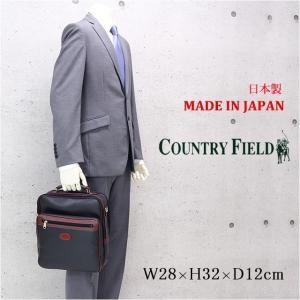 日本製 6476 Country Field(カントリーフィールド) ショルダーバッグ 着脱可能ショルダーベルト付 合皮 縦型/メンズ 斜めがけ 斜め掛け ビジネスバッグ 通勤|kabanya