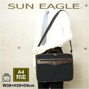 ソフトアタッシュケース/SUN EAGLE(サンイーグル) ソフト アタッシュケース 2ルームタイプ w39cm/7466/ビジネスバッグ ブリーフバッグ ツールボックス|kabanya