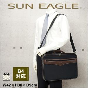 ブリーフケース/SUN EAGLE(サンイーグル) ソフト アタッシュケース 2ルームタイプ w42cm/7467/ビジネスバッグ ソフトアタッシュ ツールボックス|kabanya