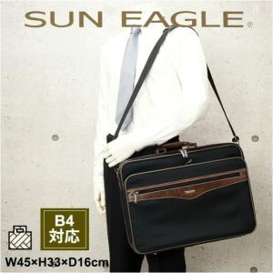 ビジネスバッグ メンズ/SUN EAGLE(サンイーグル) ソフト アタッシュケース 2ルームタイプ w45cm/7469/ブリーフケース ソフトアタッシュ ツールボックス|kabanya