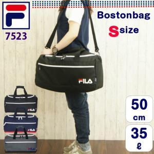 部活 バッグ/FILA フィラ ヘヴンズシリーズ 2wayボストンバッグ 50cm 35L/7523/ボストンバック 修学旅行 1泊  スポーツ バッグ|kabanya