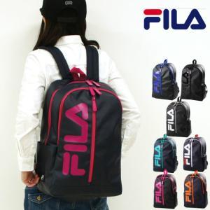 フィラ リュック 女子 通学 男子 高校生 通学用 レディース メンズ FILA フィラ シグナルシリーズ リュック 25L 7578|kabanya