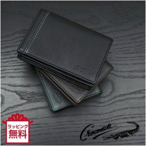 名刺入れ メンズ/Crocodile(クロコダイル)羊革 カードケース/81cr66/男性 レザー 人気 ブランド カード 名刺ケース カード入れ メンズ 紳士 父の日 プレゼント|kabanya