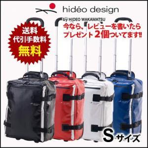 キャリーケース 機内持ち込み/HIDEO WAKAMATSU ターポリン ソフト キャリーバッグ Sサイズ 26L(1〜3泊) 85-74120/軽量 ビジネス おしゃれ メンズ 小型